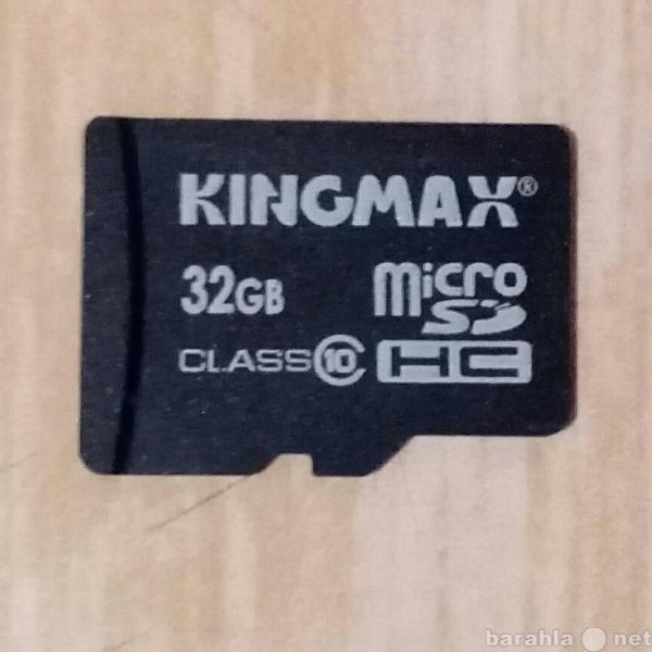 Продам Micro sd 32 GB Class 10