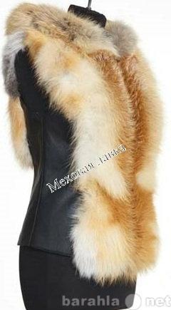 Продам: Меховые жилеты из цельной лисы