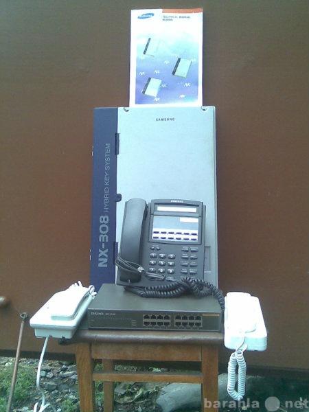 Продам Цифровую телефонную систему(мини АТС)