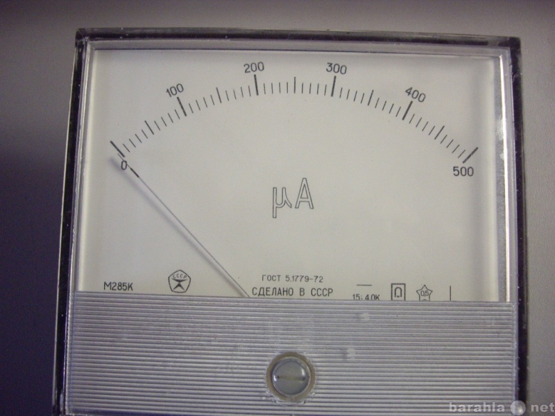 Продам: Миллиамперметр М285К