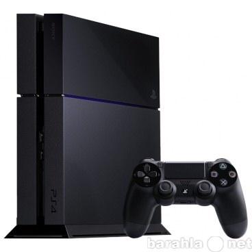 Продам: Sony Playstation 4