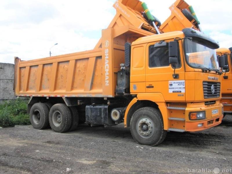 Авито москва авто грузовые и спецтехника внутригородские автомобильные пассажирские перевозки