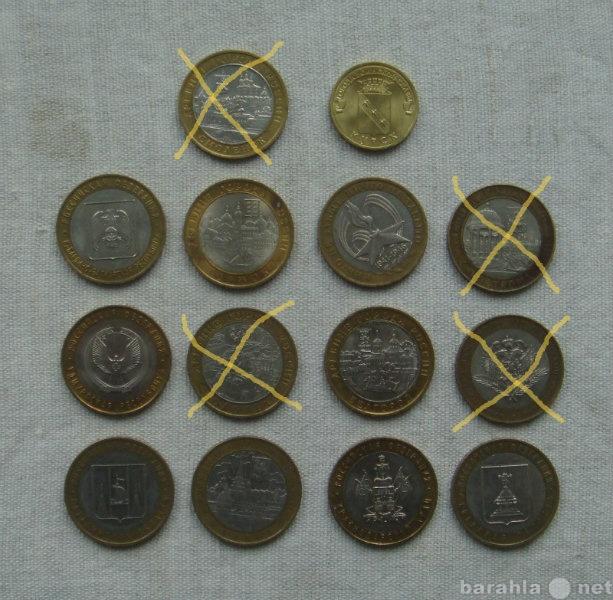 Продам: Юбилейные монеты