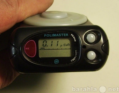 Продам дозиметр ДКГ-PM1621