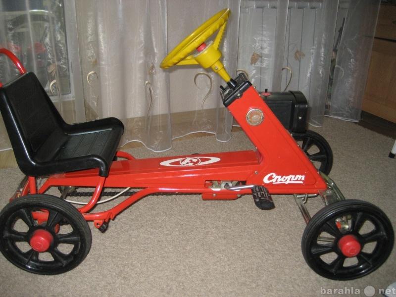 Продам Машина металлическая педальная