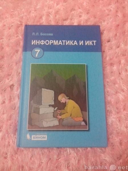 Продам Книги...