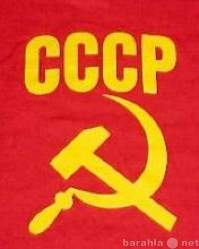 Куплю: Аудиоаппаратуру советского пр-ва