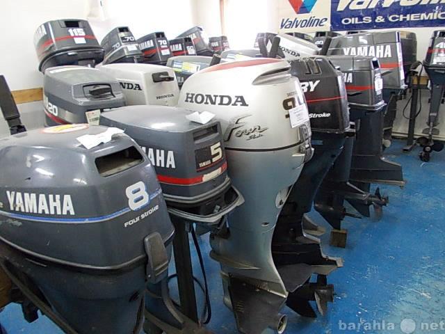 Лодочные моторы в Ижевске. Купить или заказать по выгодным ценам товары на viptourguide.ru
