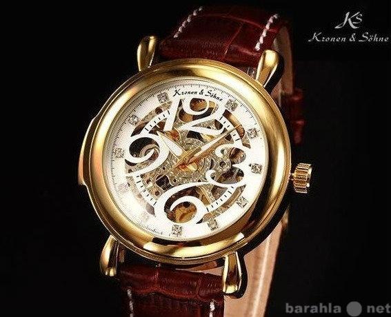 Продам Мужские механические часы автоподзаводом