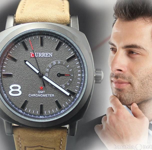Продам Стильные мужские кварцевые часы в модном