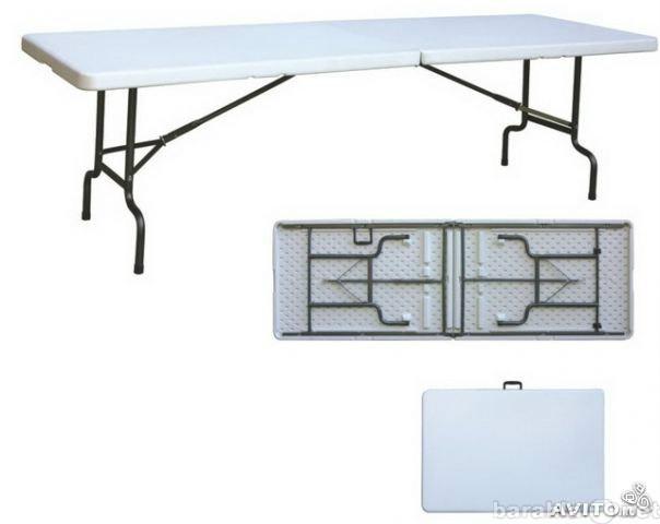Продам Мебель для кейтеринга складная-столы.