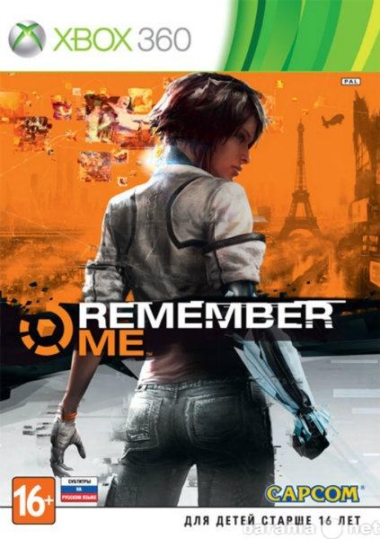 Продам: Remember me (Xbox 360)