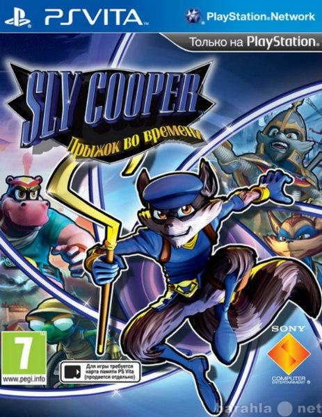 Продам: Sly Cooper Прыжок во времени (PS Vita)