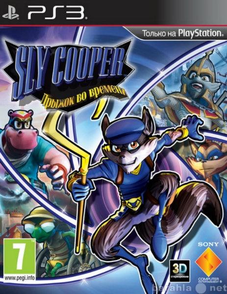 Продам: Sly Cooper Прыжок во времени (PS3) Русск