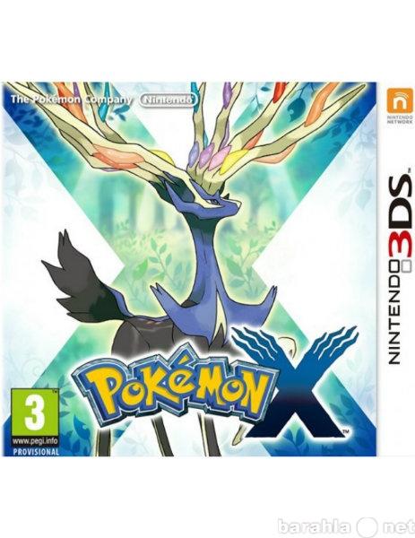 Продам: Pokemon X (3DS)