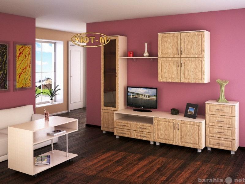 Продам Набор мебели для гостиной «Уют-1» Волжск