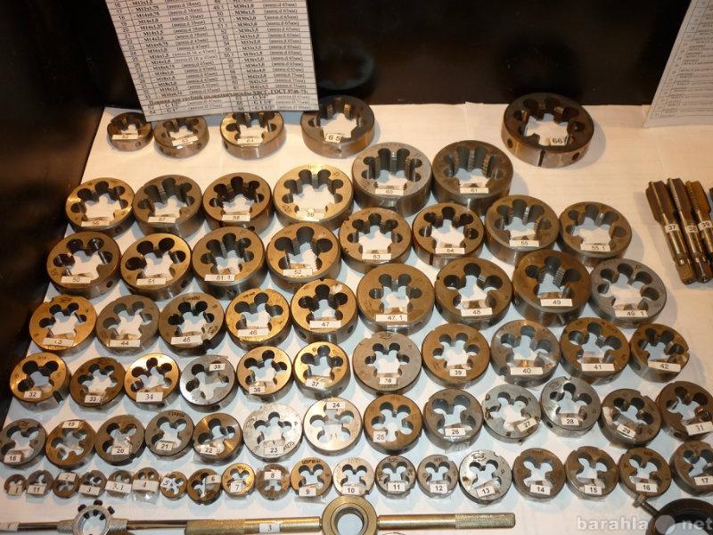 Продам плашки (лерки) для метрических и трубных