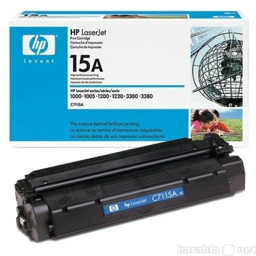 Продам: Картридж HP C7115A