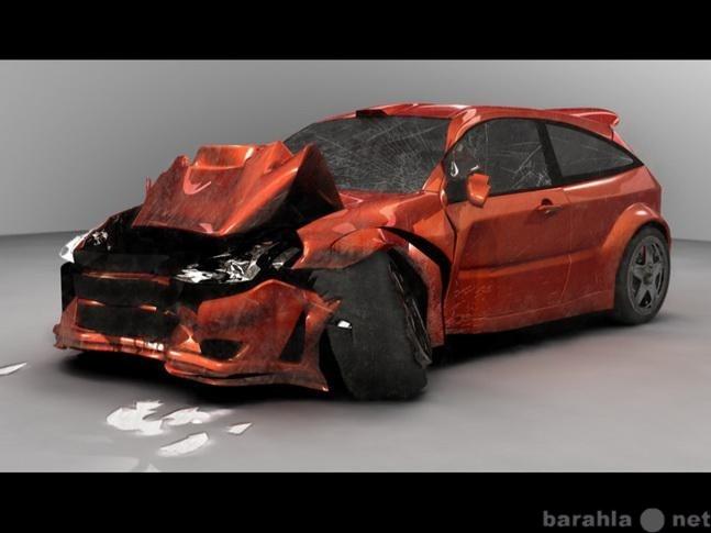 как на фото целую машину сделать разбитой главное быть