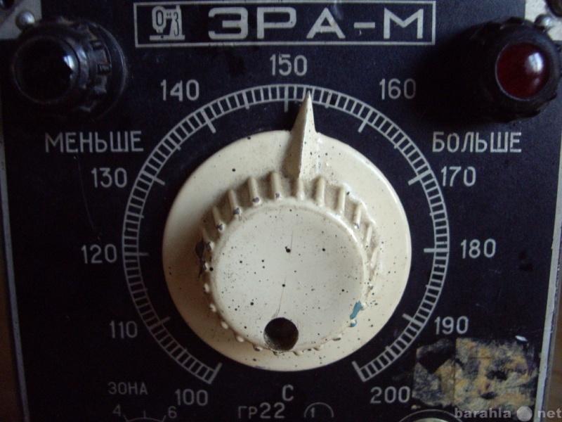 Продам: Электрический автоматический регулятор