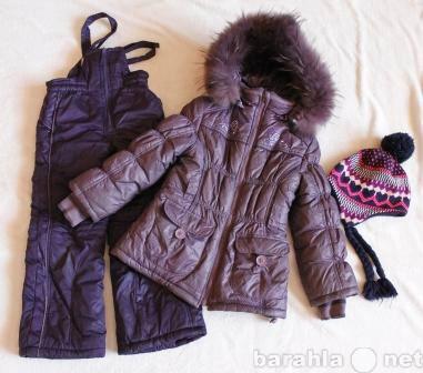 Продам: Зимний костюм Bilemi рост 122-128
