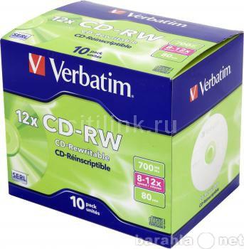 Продам: Диски CD-RW