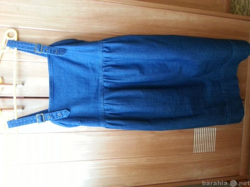 Продам сарафан для беременной джинсовый