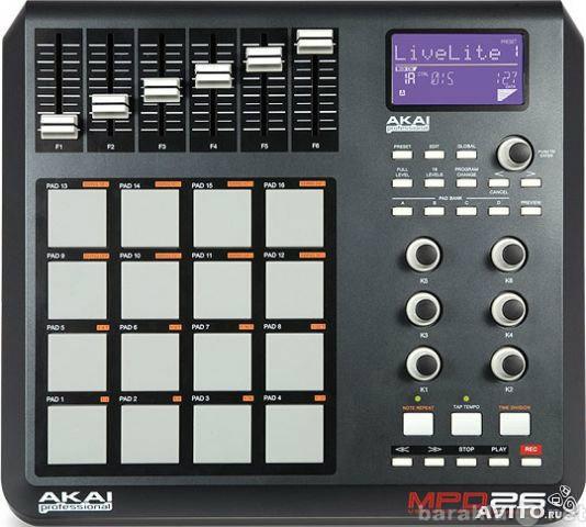 Продам Продаю Akai Pro MPD26