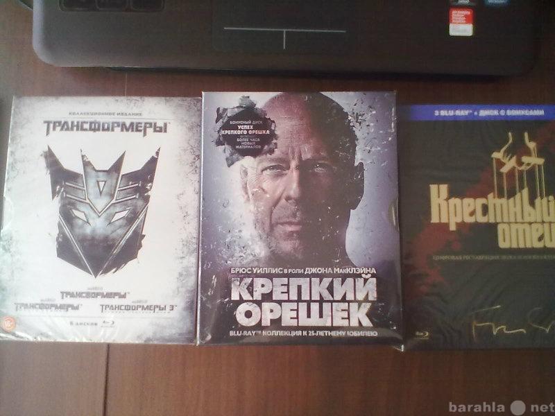 Продам Blu Ray диски