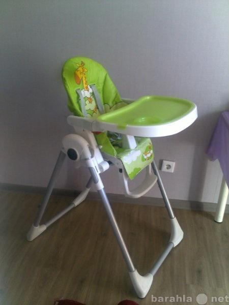 Продам стульчик для кормления от 0 до 3 лет