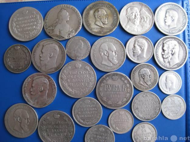 Скупка монет в волгограде набор серебряных монет эволюция времени