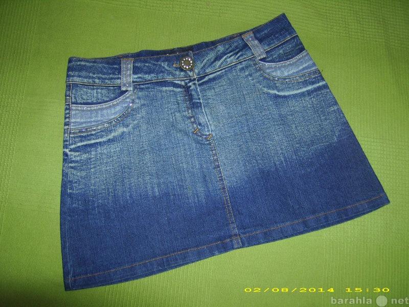 Продам Красивая джинсовая юбочка