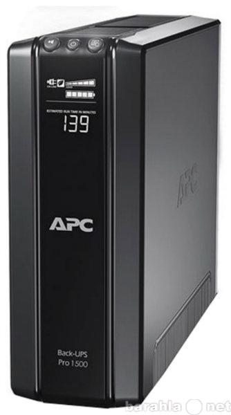 Продам Back-UPS Pro 1500