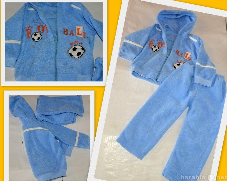 Продам Продам костюмчик  новый для малыша 1-3г