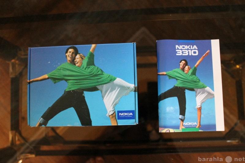Продам Коробка от Nokia 3310