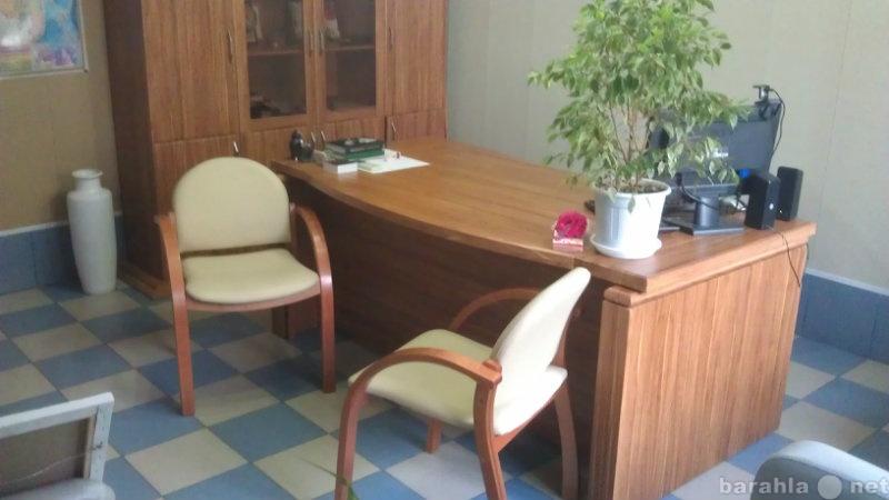 Продам: Офисная мебель разная
