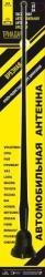 Продам Авто антенна Триада ВА 60-05 FE