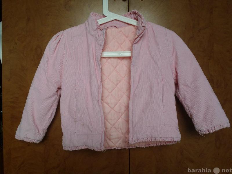 Продам куртка для девочки на осень-весну