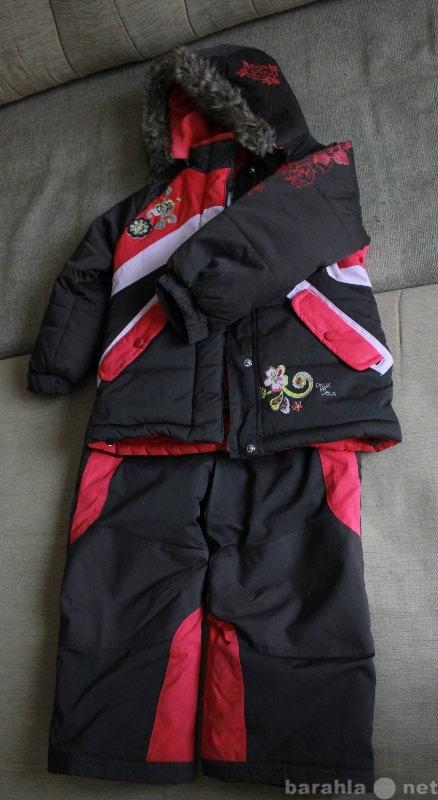 Продам: Зимний костюм 4 года