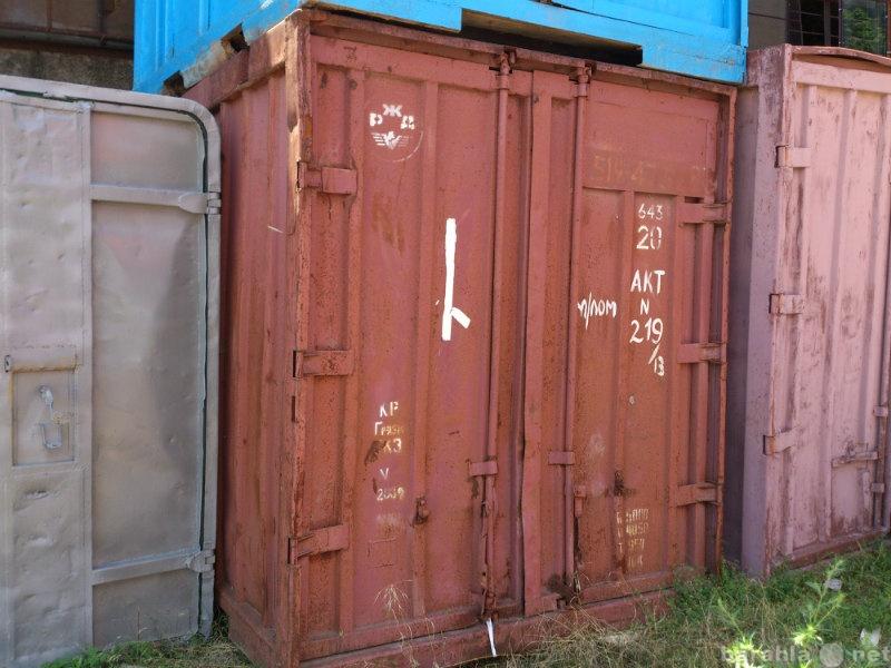 Продам контейнер металлический