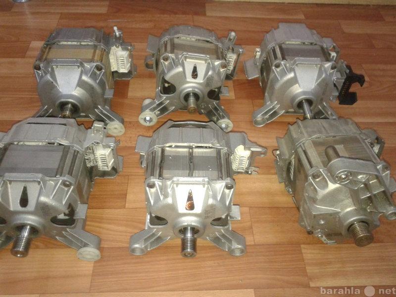Продам Двигатель для стиральной машины