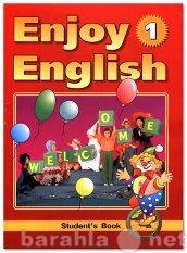 Продам: Учебник Биболетова, Англ.язык.2010