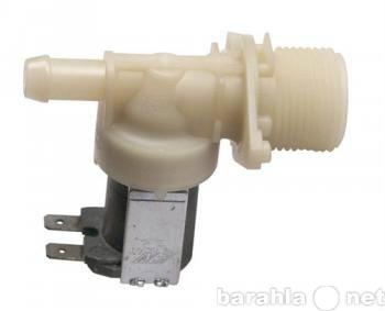 Продам Клапан, клапана для стиральных машин