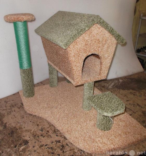 Продам мини комплекс для котика (кошечки) новый