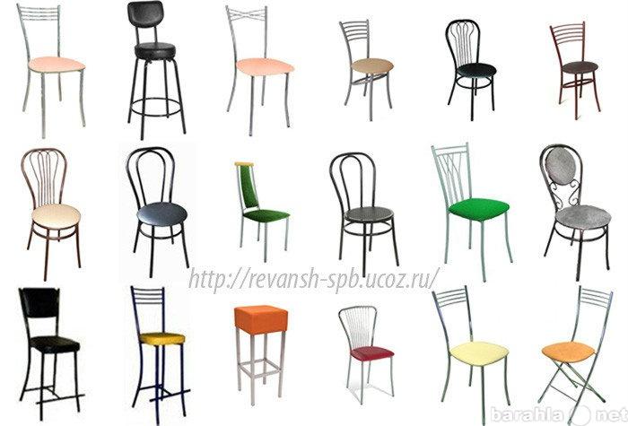 Продам Мебель для офисов, кафе и баров.