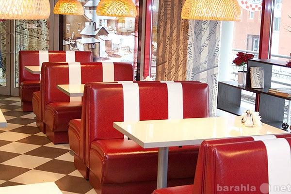 Продам: Мебель для ресторанов.