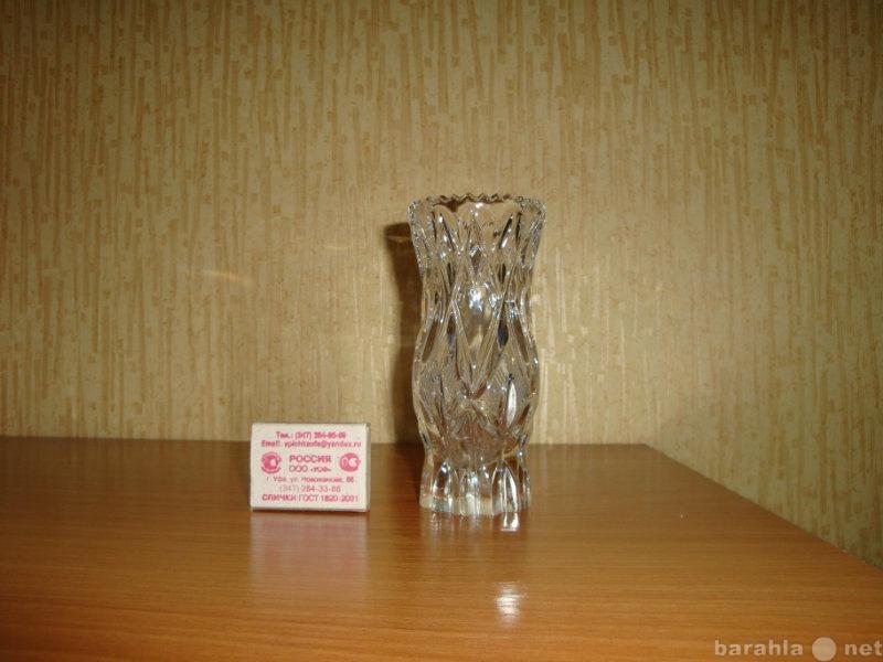 Продам ваза хрустальная, ладья