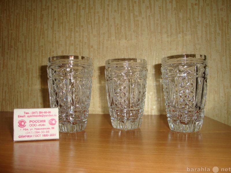 Продам стаканы хрустальные