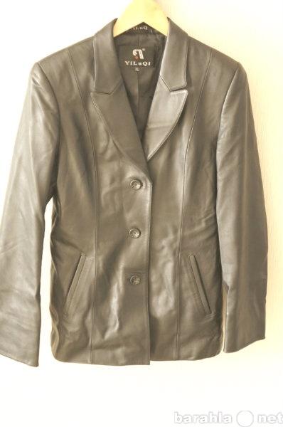 Продам Куртка-пиджак кожаная