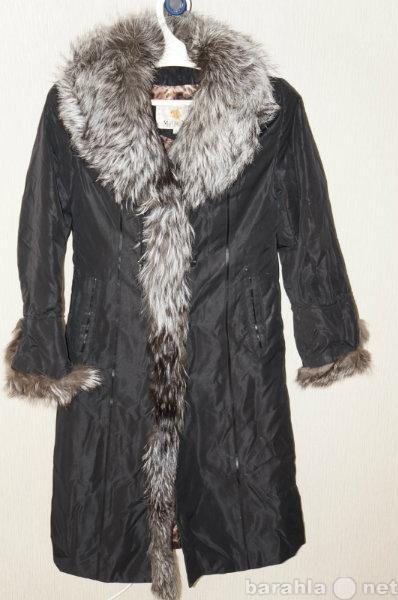 Продам Пальто зимнее-демисезонное